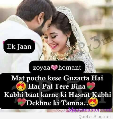 Whatsapp Love Quotes Whatsapp Romantic Wallapper Wallpapers Whatsapp Free Download Sayings Love Quotes With Images Couples Quotes Love Romantic Love Images
