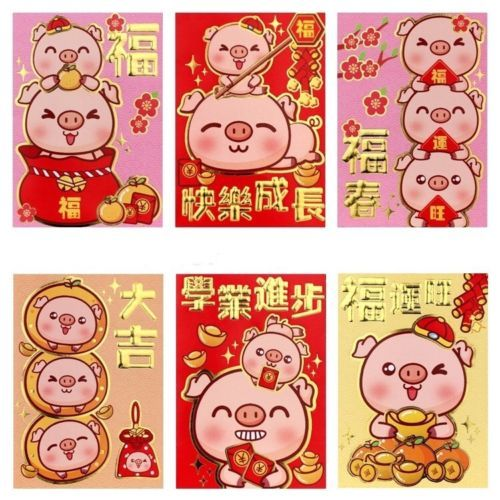 Details About U S Seller 6pcs 2019 Chinese Pig New Year Red Envelopes Red Envelope Year Of The Pig Pig