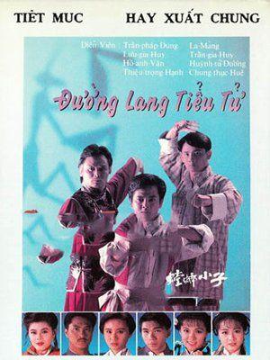 Phim Đường Lang Tiểu Tử | Song Hùng Vô Địch