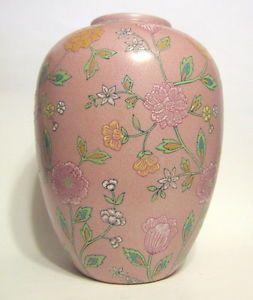 Floral Ginger Jar Vase. A beautiful feminine decor accent