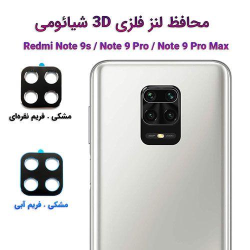 محافظ لنز فلزی 3d شیائومی Redmi Note 9 Pro Max محافظ فلزی 3d دوربین برای شیائومی ردمی نوت 9 پرو مکس محافظ لنز Samsung Galaxy Phone Galaxy Phone Samsung Galaxy
