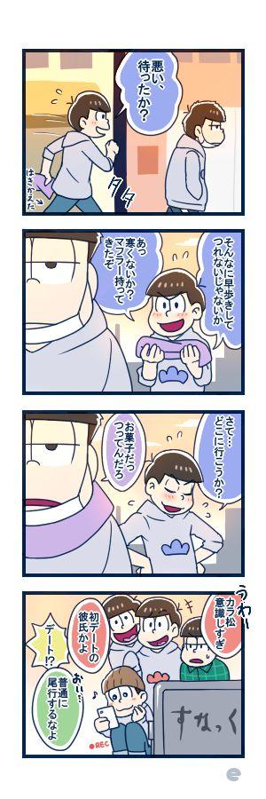 200円 [2] No entiendo lo que dicen pero...es hermoso...