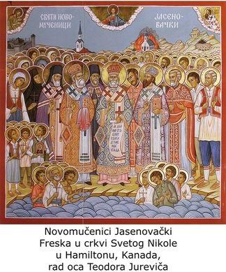 SERBIAN MARTYRS FROM JASENOVAC