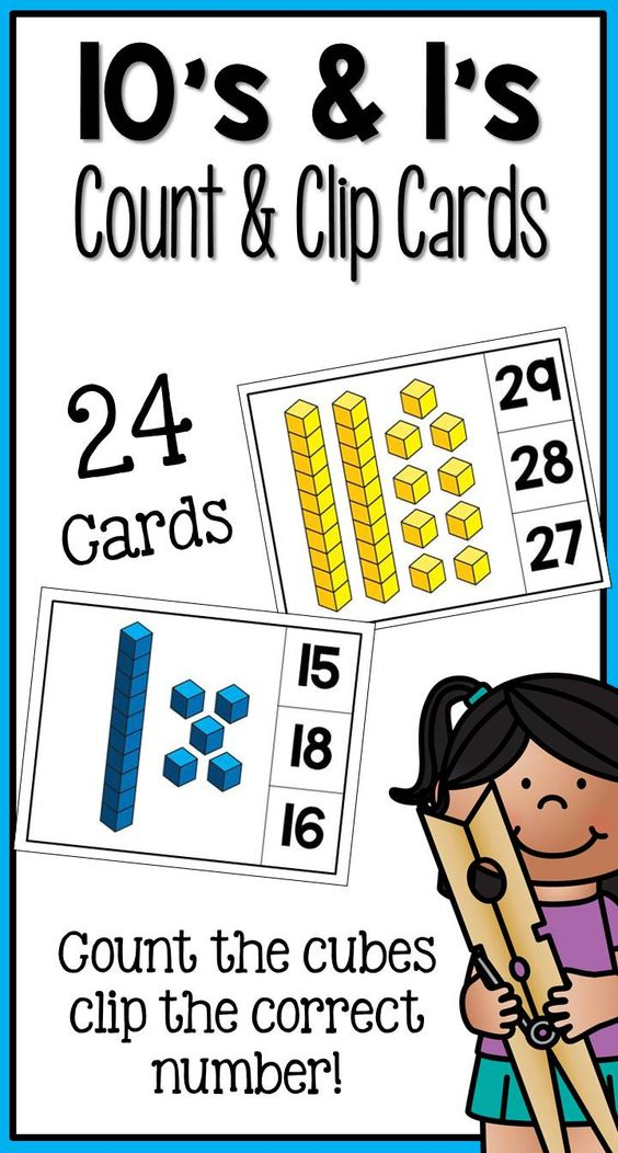 10's and 1's Count and Clip Cards  Practice working with number cubes and 10's and 1's groupings with these fun count and clip cards! Numbers 11-30 are represented with number cubes on this set of cards. Students can use a clothes pin or clip to select the correct number for each group of cubes.