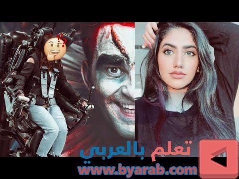 نور ستارز و رامز جلال عن رامز مجنون رسمي امي تحذرني من رامز دائما فيفي عبدة وياسمين Movie Posters Poster Movies
