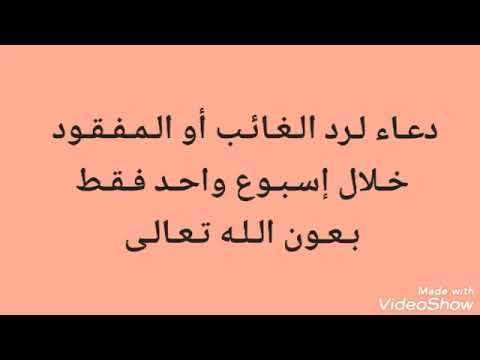 الدكتورة فاطمة المغربي Youtube Arabic Calligraphy Calligraphy