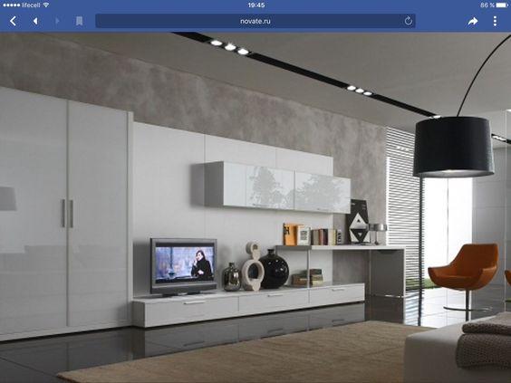 Home Theater \ Home Automation Company    wwwdtv - auffallige wohnzimmer einrichtung frischekick