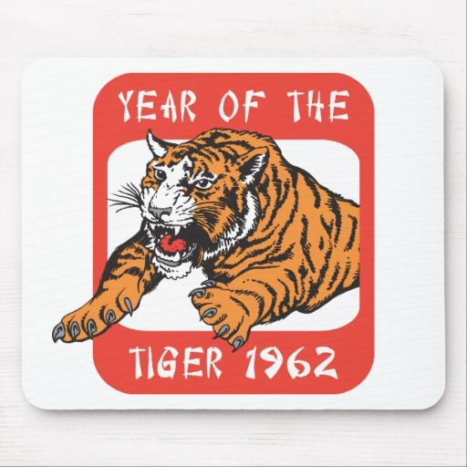 Chinese Year Of The Tiger 1962 Gift Mousepads Zazzle Year Of The Tiger Chinese Year Chinese New Year Gifts