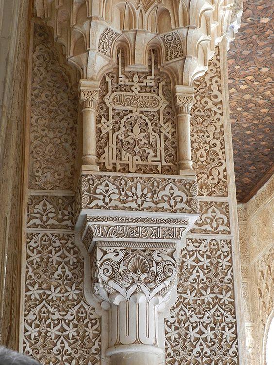 Alhambra, Granada - Andalucia, Spain