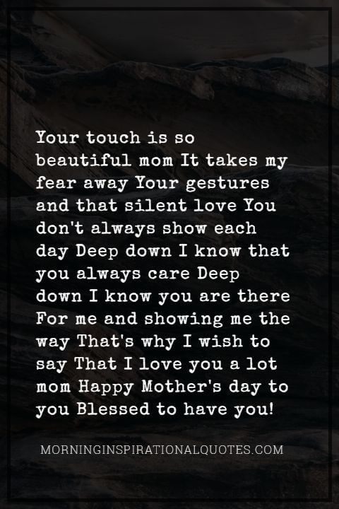 Best Mothers Day Messages 2021 With Images Mother Day Message Best Mothers Day Messages Mothers Day Quotes