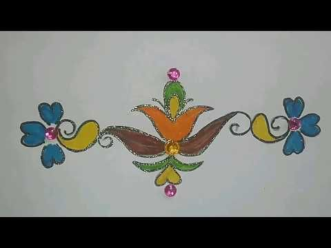 Gadapa Muggulu Rangoli Side Border Designs Latest Rangoli