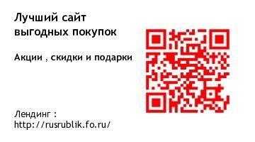 https://ru.pinterest.com/chanceforward/qrcode/ 55cd4cc663234376e4e55ceba8cc4743