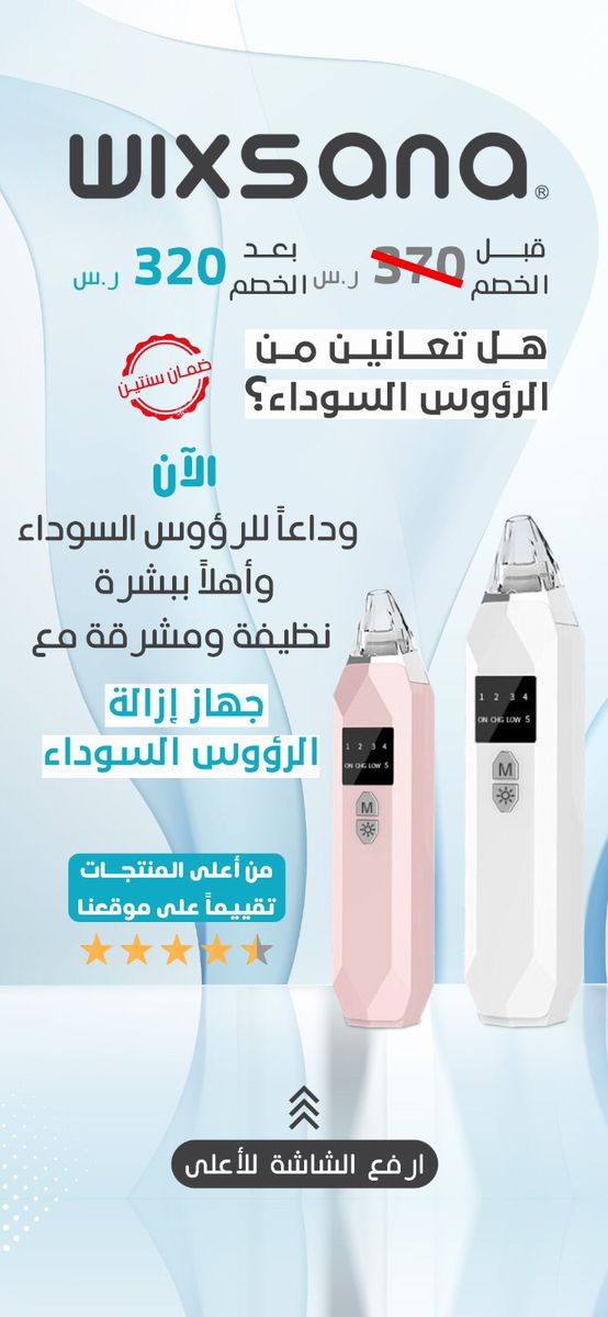 Pin By Ghadah Shop On كوبونات خصم اكواد In 2021 Toothpaste Personal Care Care