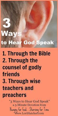 Have you ever heard God speak to you? God spoke to me recently in a very sweet and personal way. I share my story here.