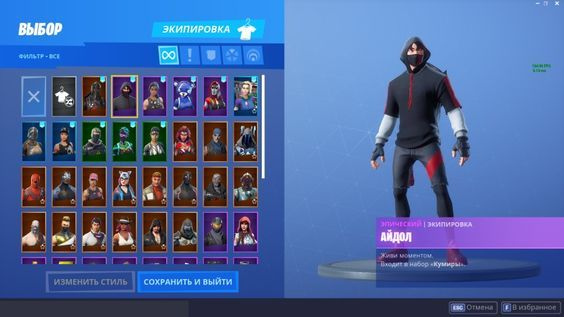 Ikonik Skin Free Fortnite Account Giveaway Email And Password Epic Games Fortnite Fortnite Xbox One