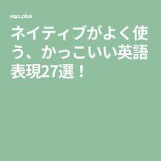 ヘアスタイル おしゃれまとめの人気アイデア Pinterest 太一郎 山口