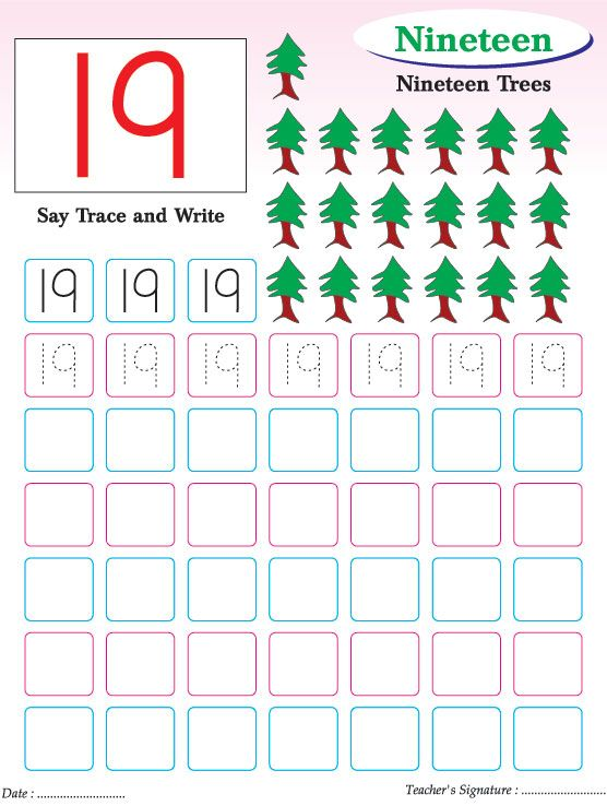 Numbers writing practice worksheet-1 Download Free Numbers writing - best of coloring pages for the number 19