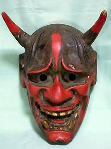Traditional, Masks and eBay on Pinterest