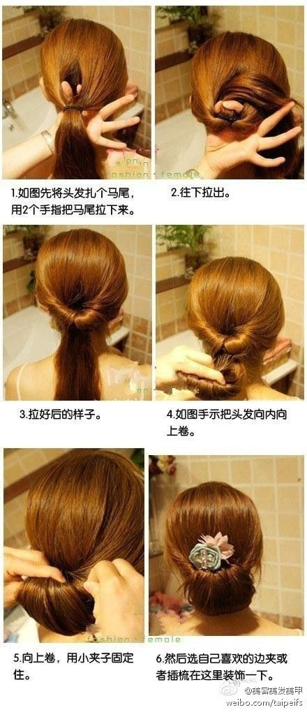 Kind of cute little bun. :) I'll have to try it and see if it still looks good with my hair. ;)