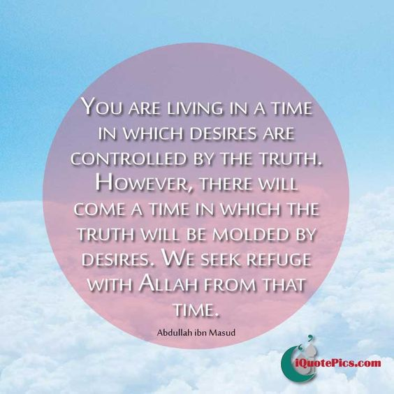 Without the law of Allah established comprehensively in the land the desires of…