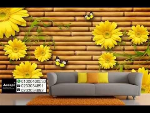 ورق حائط خلفيات خشبية Youtube Decor Home Decor Wallpaper