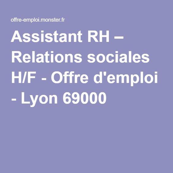 Assistant RH – Relations sociales H/F - Offre d'emploi - Lyon 69000
