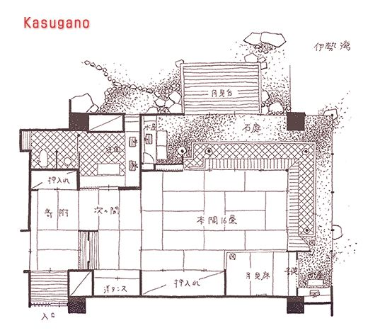 Traditional Japanese Style House Design House Design Plans