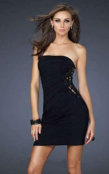 Elegantes vestidos de noche pegados al cuerpo http//vestidoparafiesta.com/elegantes