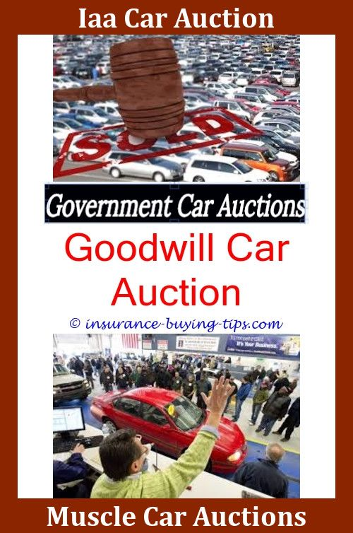 Loading Police Cars For Sale Car Auctions Scrap Car