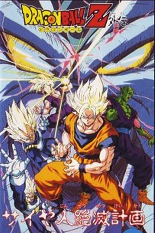 Stream Dragon Ball Z Side Story Plan To Eradicate The Saiyans