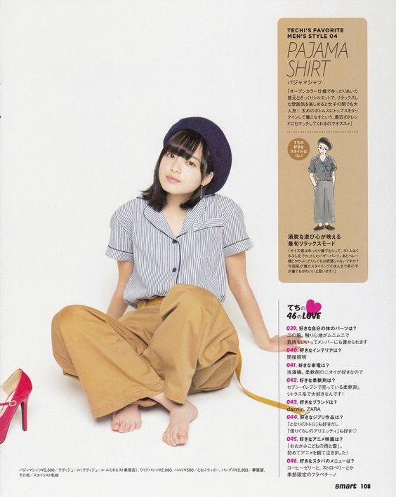 yic17: Hirate Yurina (Keyakizaka46)   Smart...   日々是遊楽也
