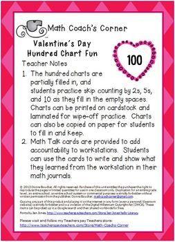 valentine's day 10s