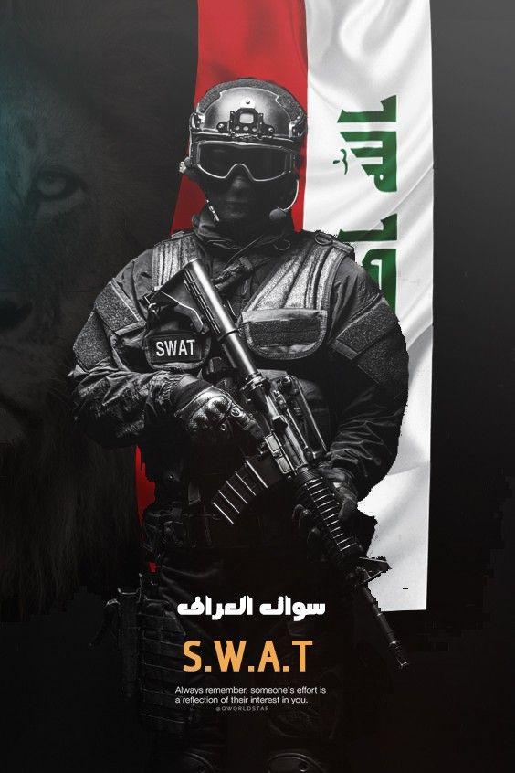 Photo Hd Iraq S W A T In War War Photo Batman