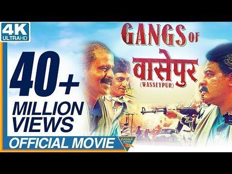 Gangs Of Wasseypur 1 Hindi Full Length Movie Manoj Bajpayee Eagle Hindi Movies Youtube Hindi Movies Movies Video Game Covers
