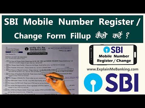 560b854d558f641c95902c1d9ab2fe35 - How To Get Debit Card Pin Of Axis Bank