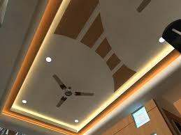 False Ceiling Story Of Every Room Design For Hall With 2 Fans Pop Ceiling Design False Ceiling False Ceiling Design