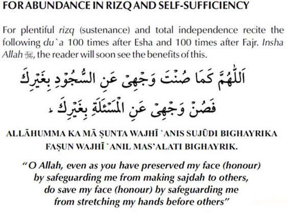 I BEG YOU! NEED A BEGGINNING SENTENCE TO START |ESSSAY!! HELP!! REALLY DESPERATE!? Please help, I supplicate?