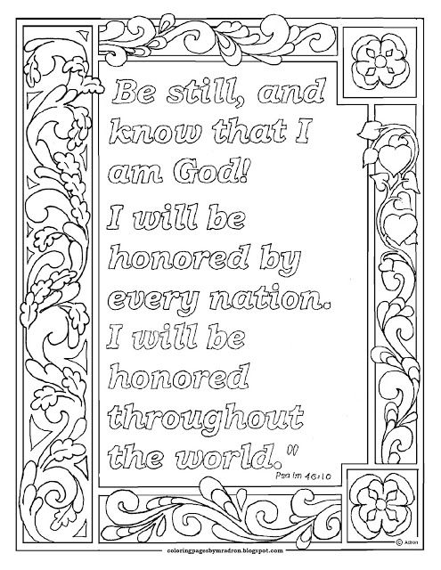 Psalm 46 10 Print And Color Page Be Still And Know That I Am God