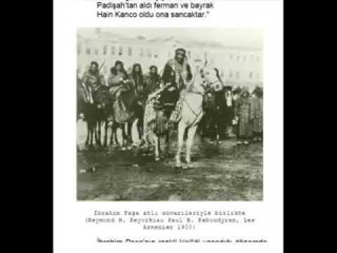 مير ميران ابراهيم باشا المللي 1843 1908 زعيم عشائر الملان الكردية وقائد الافواج الحميدية Poster Movie Posters Art