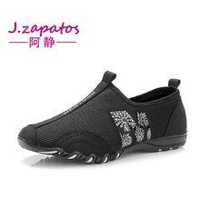 De fin de año descuento Women Casual zapatos 2016 la señora del verano moda Soft shoes, zapatos transpirables alta calidad ( MM-X02 )(China (Mainland))