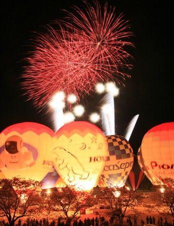 権現堂から渡良瀬熱気球 | 栃木暇人