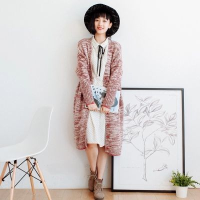 Forest Girl Mélange Long Cardigan | YESSTYLE