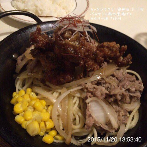 Y O @ogu_ogu 151120 キッチンカ...Instagram photo | Websta (Webstagram)