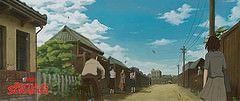 Battle of Surabaya - Hiroshima City in the past