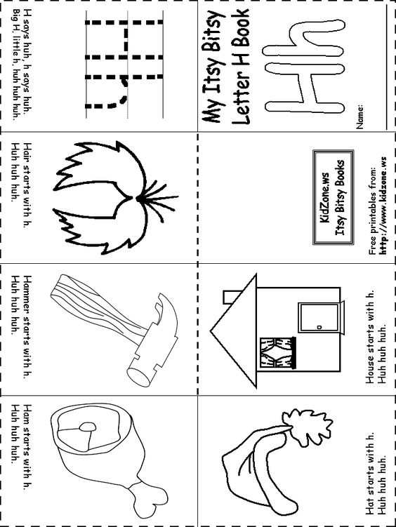 beginning letter sounds worksheet | letters | Pinterest | Crafts ...