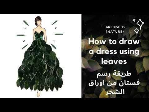 Nature How To Draw A Dress Using Leaves طريقة رسم فستان من اوراق الشجر Dress Fashion Dress Drawing Braids Women