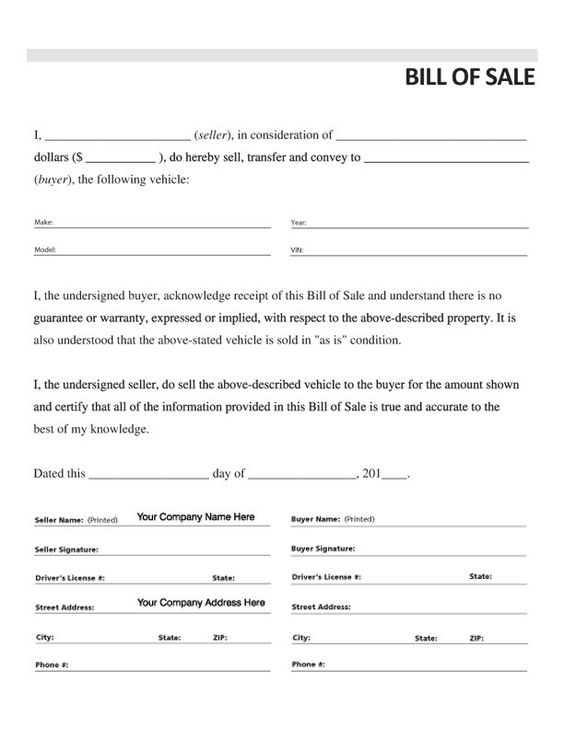 printable sample auto bill of sale form forms and template pinterest autos and bill o 39 brien. Black Bedroom Furniture Sets. Home Design Ideas