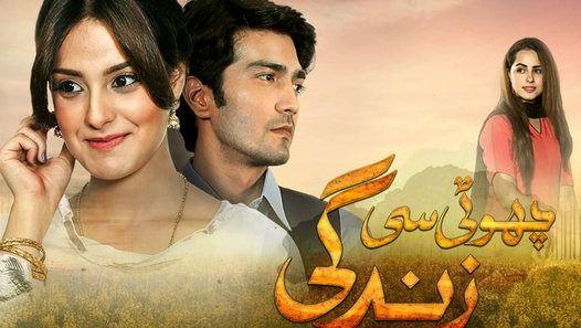 Choti Si Zindagi Episode 19 Full Hd Hum Tv Drama 14 February 2017 Episode Dramas Online Pakistani Dramas