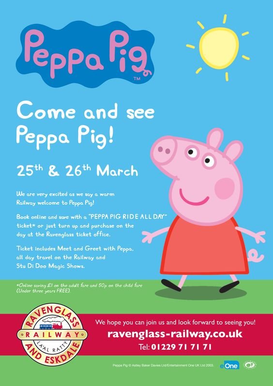 Peppa Pig at the Railway - 25th & 26th March Peppa Pig returns to the Railway for the first out of two visits in 2017! Purchase a Ride All Day special event ticket and hop on one of our trains to the activity marquee at Dalegarth. Here you can see Peppa Pig and enjoy some entertainment. There will be photos opportunities so don't forget your camera!
