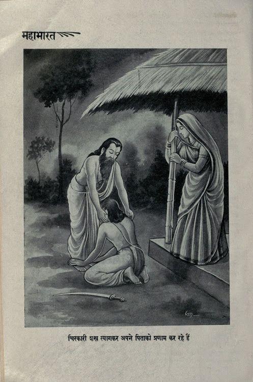 Essay On Yudhisthira In Hindi - image 9